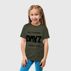 Футболка хлопковая детская DayZ: Съел консерву цвета меланж-хаки — фото 2