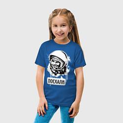 Футболка хлопковая детская Гагарин: поехали цвета синий — фото 2
