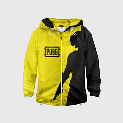 Детская ветровка PUBG: Yellow Shadow