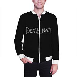 Бомбер мужской Death Note цвета 3D-белый — фото 2