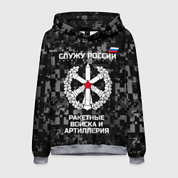 Толстовка-худи мужская Служу России: РВиА цвета 3D-меланж — фото 1
