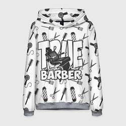 Толстовка-худи мужская True Barber цвета 3D-меланж — фото 1