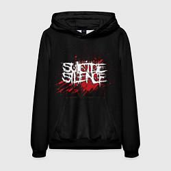 Толстовка-худи мужская Suicide Silence Blood цвета 3D-черный — фото 1