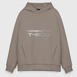 Толстовка оверсайз мужская Терминатор Т-800 цвета утренний латте — фото 1