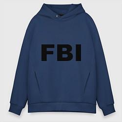 Толстовка оверсайз мужская FBI цвета тёмно-синий — фото 1