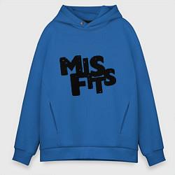 Толстовка оверсайз мужская Misfits цвета синий — фото 1