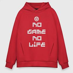 Толстовка оверсайз мужская No game No life цвета красный — фото 1