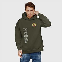 Толстовка оверсайз мужская ФСКН с гербом цвета хаки — фото 2