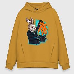 Мужское худи оверсайз Rabbit magician