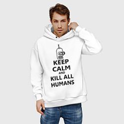 Толстовка оверсайз мужская Keep Calm & Kill All Humans цвета белый — фото 2