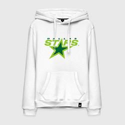 Толстовка-худи хлопковая мужская Dallas Stars цвета белый — фото 1