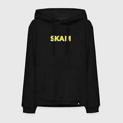 Толстовка-худи хлопковая мужская Skam цвета черный — фото 1