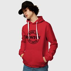 Толстовка-худи хлопковая мужская Made in Rostov цвета красный — фото 2