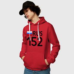 Толстовка-худи хлопковая мужская RUS 152 цвета красный — фото 2