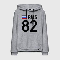 Толстовка-худи хлопковая мужская RUS 82 цвета меланж — фото 1