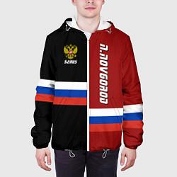Куртка с капюшоном мужская N Novgorod, Russia цвета 3D-белый — фото 2