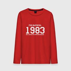 Лонгслив хлопковый мужской Год выпуска 1983 цвета красный — фото 1