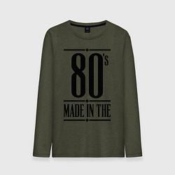 Лонгслив хлопковый мужской Made in the 80s цвета меланж-хаки — фото 1
