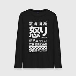 Лонгслив хлопковый мужской Cyperpunk 2077 Japan tech цвета черный — фото 1