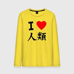 Лонгслив хлопковый мужской Я люблю человечество! цвета желтый — фото 1