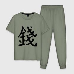 Пижама хлопковая мужская Деньги цвета авокадо — фото 1