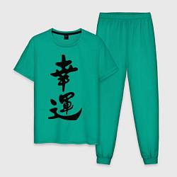 Пижама хлопковая мужская Удача цвета зеленый — фото 1