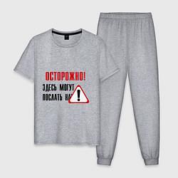 Пижама хлопковая мужская Здесь могут послать цвета меланж — фото 1