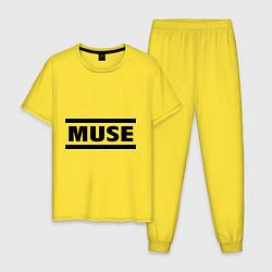 Пижама хлопковая мужская Muse цвета желтый — фото 1