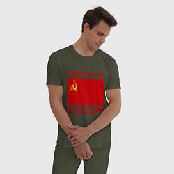Пижама хлопковая мужская Сделан в СССР цвета меланж-хаки — фото 2