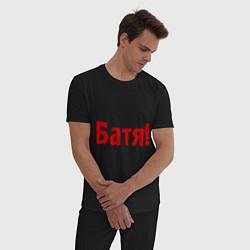 Пижама хлопковая мужская Батя цвета черный — фото 2