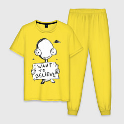 Пижама хлопковая мужская I want to believe цвета желтый — фото 1