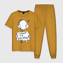 Пижама хлопковая мужская I want to believe цвета горчичный — фото 1