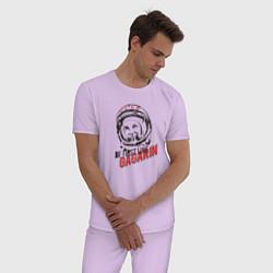 Пижама хлопковая мужская Be first like цвета лаванда — фото 2