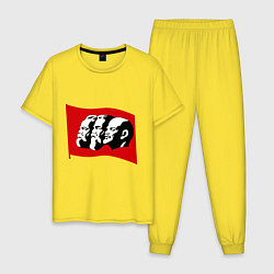 Пижама хлопковая мужская Маркс, Энгельс, Ленин цвета желтый — фото 1