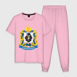 Пижама хлопковая мужская Хабаровский край цвета светло-розовый — фото 1