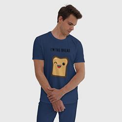 Пижама хлопковая мужская Хлебушек цвета тёмно-синий — фото 2