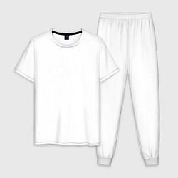 Пижама хлопковая мужская Хой! цвета белый — фото 1