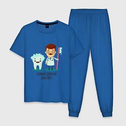 Пижама хлопковая мужская Дантист цвета синий — фото 1