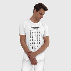Пижама хлопковая мужская Алфавит цвета белый — фото 2