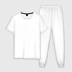 Пижама хлопковая мужская Titan Symbol цвета белый — фото 1
