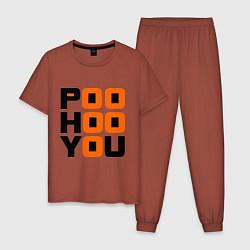 Пижама хлопковая мужская Poo hoo you цвета кирпичный — фото 1