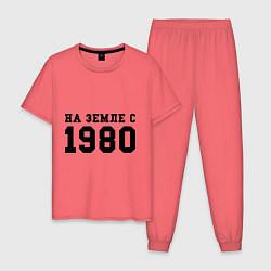 Пижама хлопковая мужская На Земле с 1980 цвета коралловый — фото 1