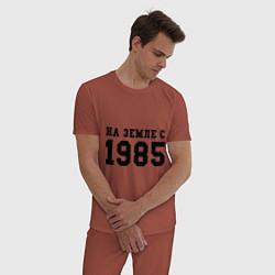 Пижама хлопковая мужская На Земле с 1985 цвета кирпичный — фото 2