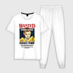 Пижама хлопковая мужская Wanted: Upside Down цвета белый — фото 1