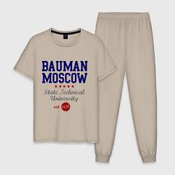 Пижама хлопковая мужская Bauman STU цвета миндальный — фото 1