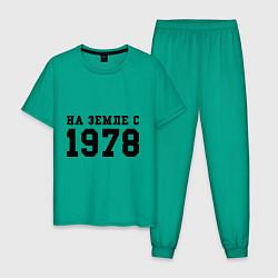 Пижама хлопковая мужская На Земле с 1978 цвета зеленый — фото 1