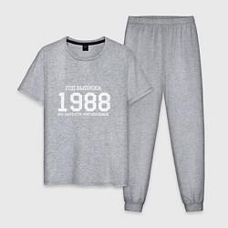 Пижама хлопковая мужская Год выпуска 1988 цвета меланж — фото 1