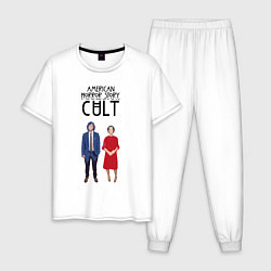 Пижама хлопковая мужская AHS Cult цвета белый — фото 1