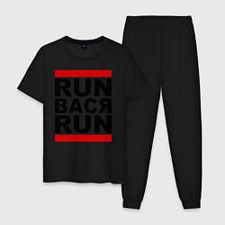 Пижама хлопковая мужская Run Вася Run цвета черный — фото 1