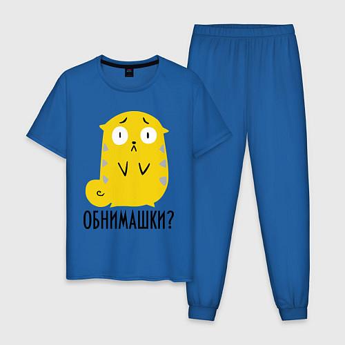 Мужская пижама Обнимашки? / Синий – фото 1